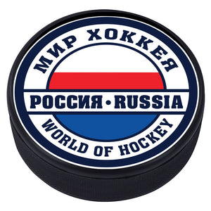 World of Hockey Textured Puck - Russia