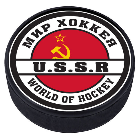 World of Hockey Textured Puck - USSR
