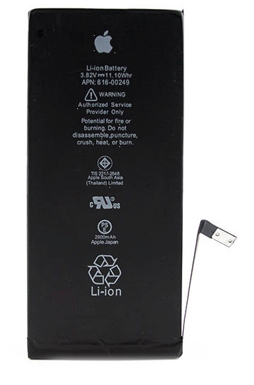 Iphone 7P Replacement Battery