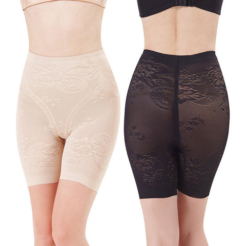 High Waist Short Underwear - Recon Fashion