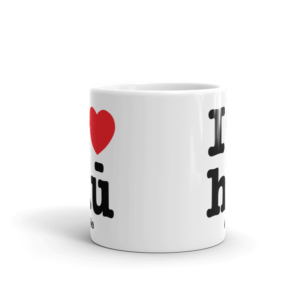 I love who I am and you are Mug with Red heart - for RIGHT HANDED