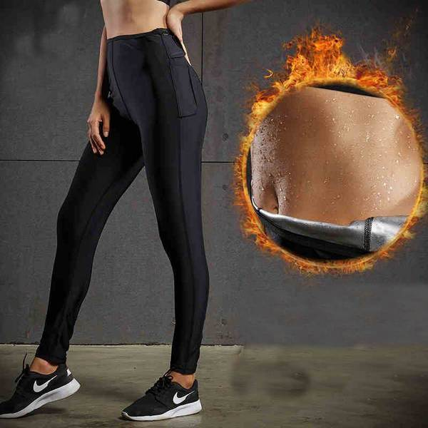 Tummy Control Sweating Pants - ClepssyFit