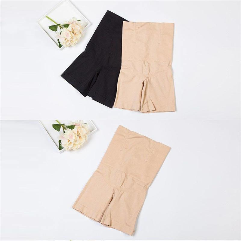 All Day Every Day High-Waisted Shaper Shorts