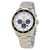 Seiko Core Chronograph Silver Dial Mens Watch SSC446