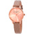 Olivia Burton Sunray Dial Ladies Watch OB16MD88