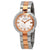 Bulova Rubaiyat Silver Diamond Dial Ladies Two Tone Watch 98R247