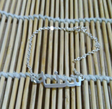 Load image into Gallery viewer, 925 sterling silver Arabic Name Bracelet