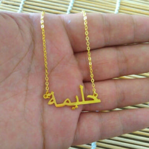 Sterling Silver arabic name chain