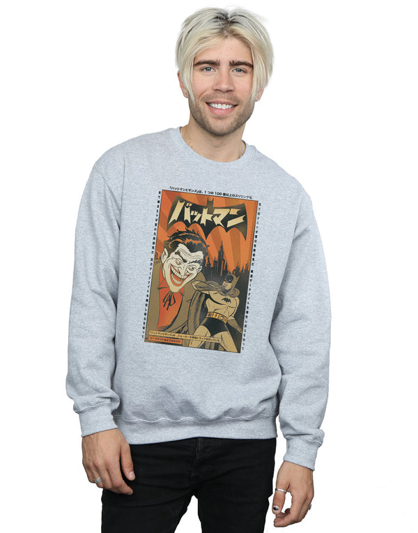 DC Comics Men's The Joker Cover Sweatshirt