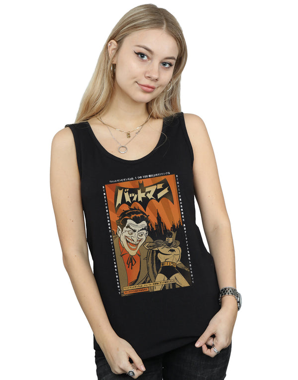 DC Comics Women's The Joker Cover Vest