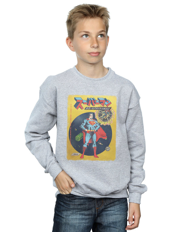 DC Comics Boys Superman International Cover Sweatshirt