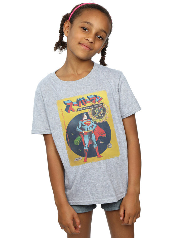 DC Comics Girls Superman International Cover T-Shirt