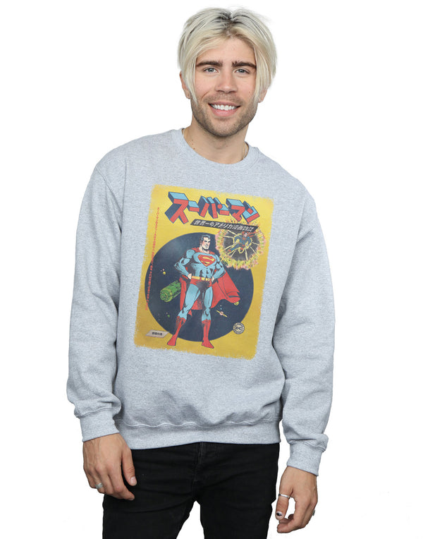 DC Comics Men's Superman International Cover Sweatshirt