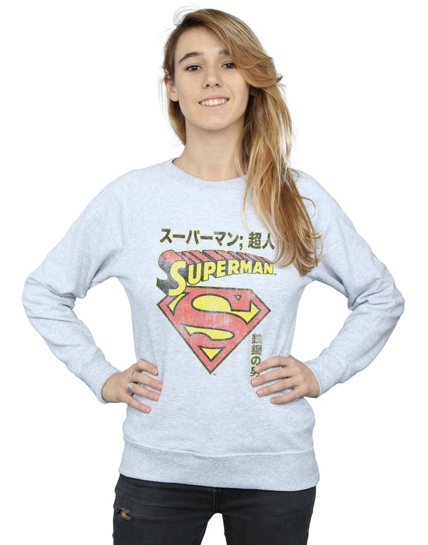 DC Comics Women's Superman Shield Sweatshirt