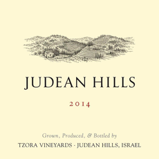 Tzora Vineyards / Judean Hills Red / 750mL