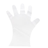 Polycast Embossed Gloves, Powder Free, Individual Glove