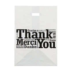 DIE CUT HANDLED MULTILINGUAL SHOPPING BAG 12