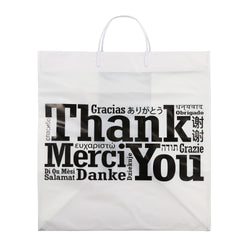 RIGID HANDLED MULTILINGUAL SHOPPING BAG 14