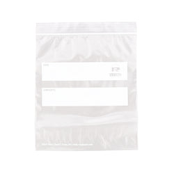 QUART DOUBLE ZIPPER BAG 7