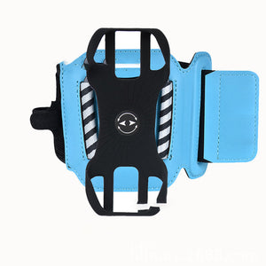 Mobile phone cover for sports - HiSheep