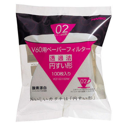 Hario V60 02 Filter Papers (100)-Hario-Coffee Hit