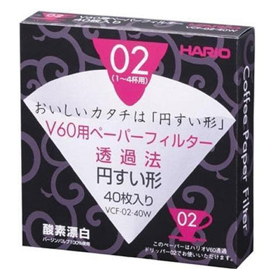 Hario V60 02 Filter Papers (40)-Hario-Coffee Hit