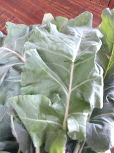 Greens, broccoli leaves NEW