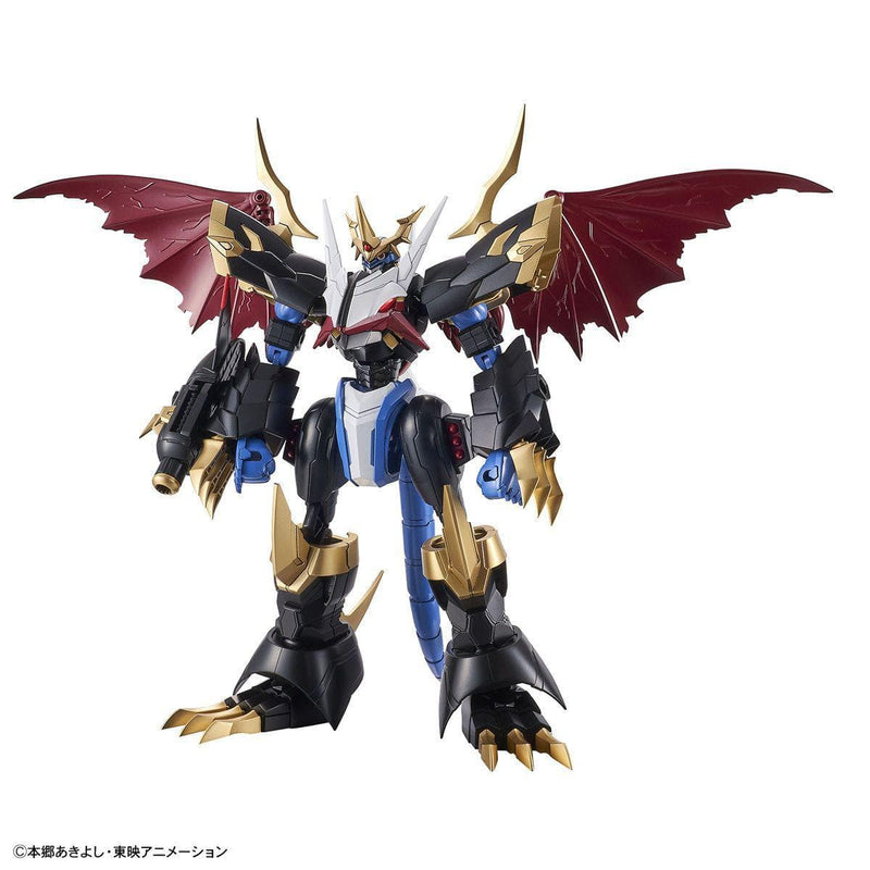Figure-rise Standard Imperialdramon (Amplified)