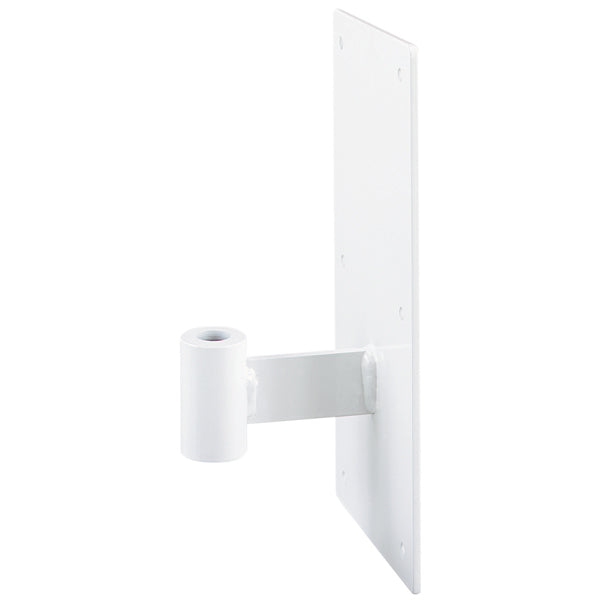 EQUIPRO- WALL BRACKET FOR MAGNIFIER - IBD Boutique