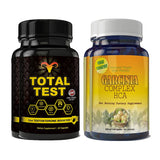 Total Test Testosterone Booster and Garcinia HCA Complex Combo Pack