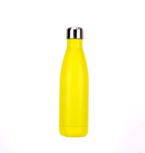 Gourde isotherme 500 ML PERSONNALISABLE (Satin Soleil)