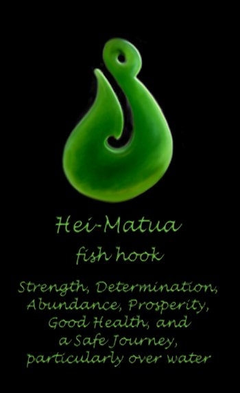 By Peter Karsten.  This is an image of the pounamu (New Zealand Greenstone) Hei - Matua (fish hook) which symbolises Strength, Determination, Abundance, Prosperity, Good Health, and a safe journey, particularly over water.  The inside of this NZ greeting card, note card, art card, gallery card, has been left blank for your own personal message.