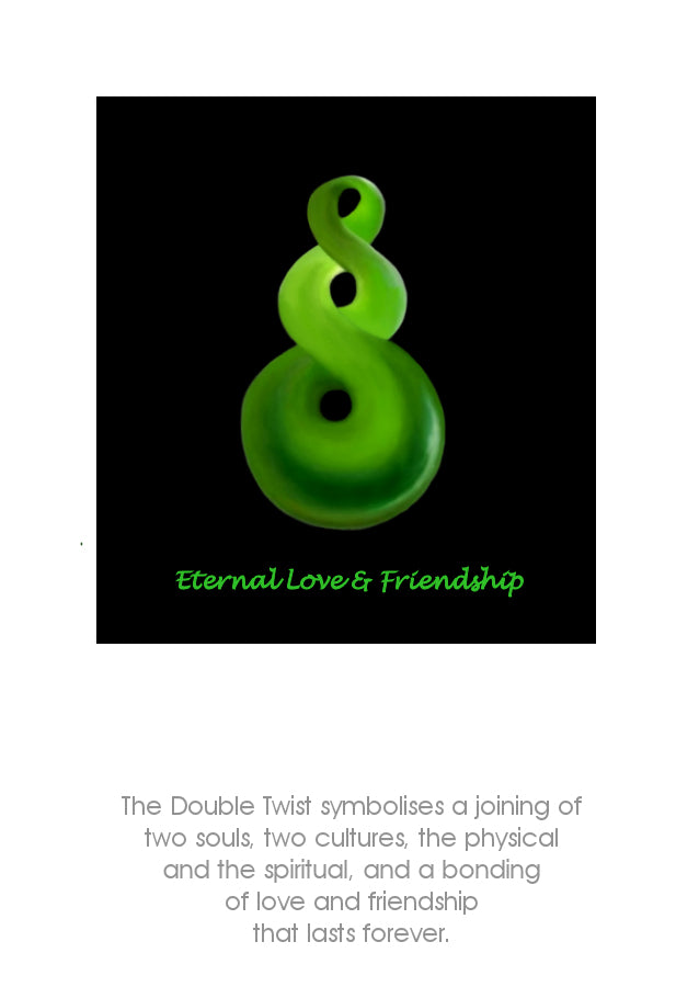 Greeting card, note card, art card by Peter Karsten. Eternal Love and Friendship.  Symbolising Eternity.  The joining of two souls, two cultures, the physical and the spiritual and a bonding of love and friendship that lasts forever.