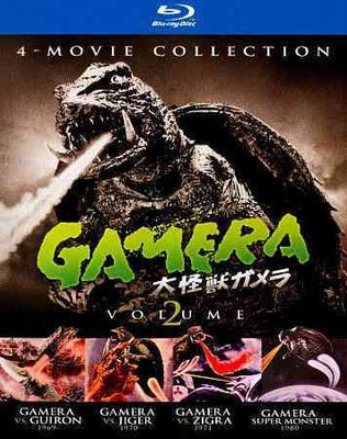 Gamera: Ultimate Collection: Vol. 2