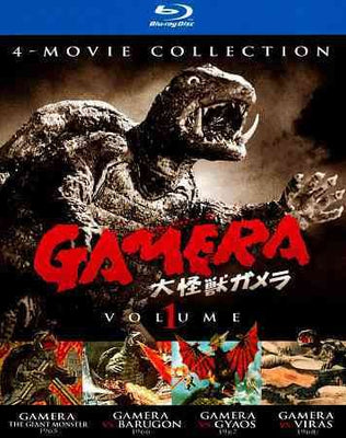 Gamera: Ultimate Collection: Vol. 1