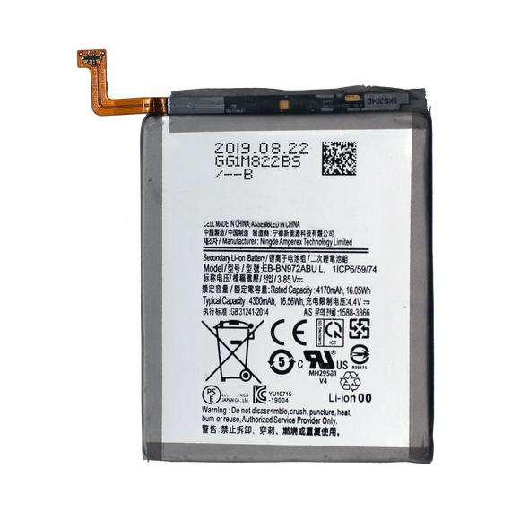 Samsung Galaxy Note 10 Plus Battery Repair