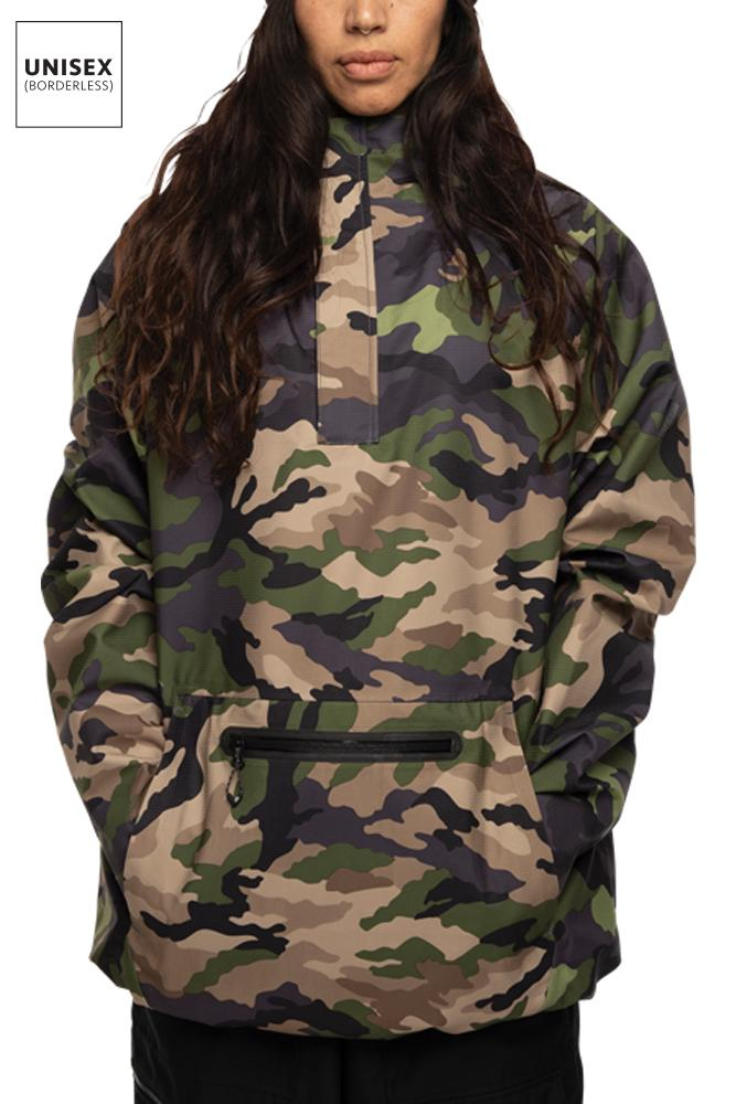 SURPLUS UTLITY CAMO