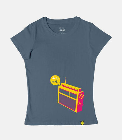 Bal3a Radio | Women's Basic Cut T-shirt - Jobedu Jordan