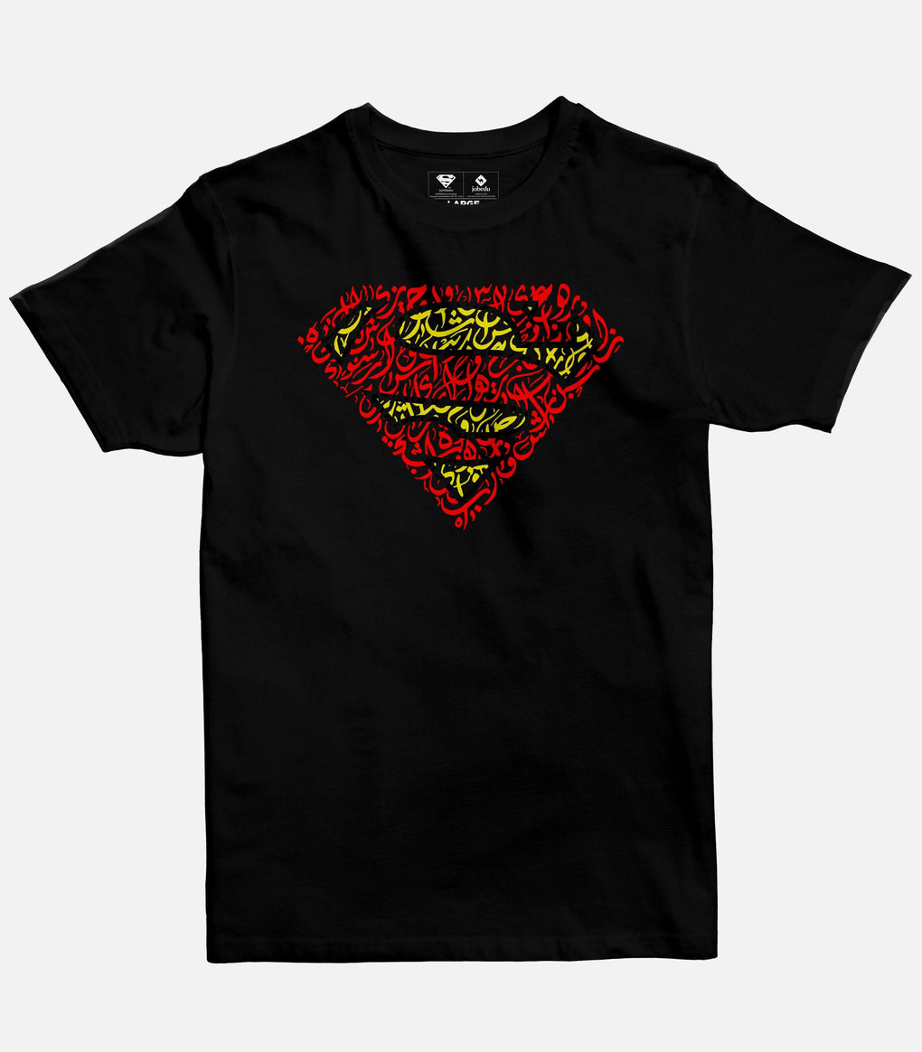 Superman Logo Calligraphy | Men's Basic Cut T-shirt - Jobedu Jordan