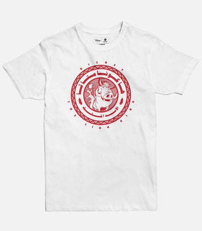 Hakuna Matata Tribal Red | Men's Basic Cut T-shirt - Jobedu Jordan