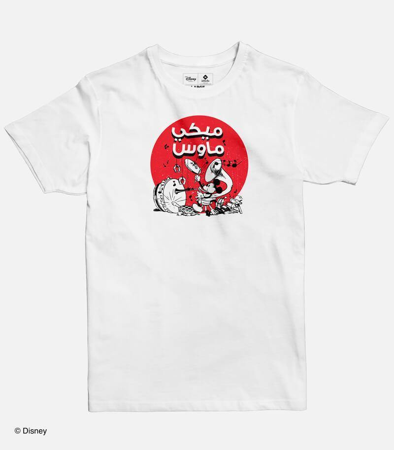 Mickey Jamming | Men's Basic Cut T-shirt