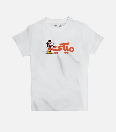 Vintage Mickey | Kid's Basic Cut T-shirt - Jobedu Jordan