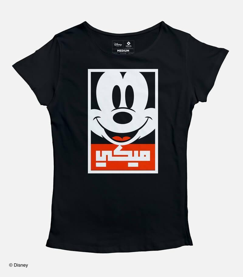Smiley Mickey | Women's Basic Cut T-shirt - Jobedu Jordan