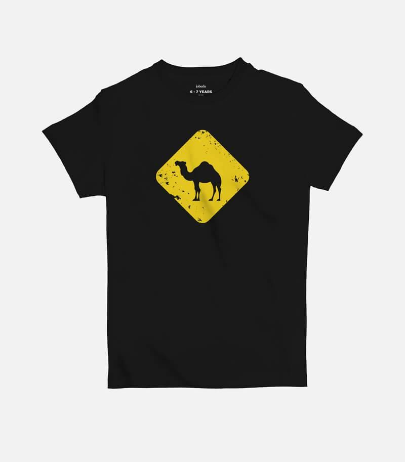 Jobedu Camel Crossing Kids T-shirt