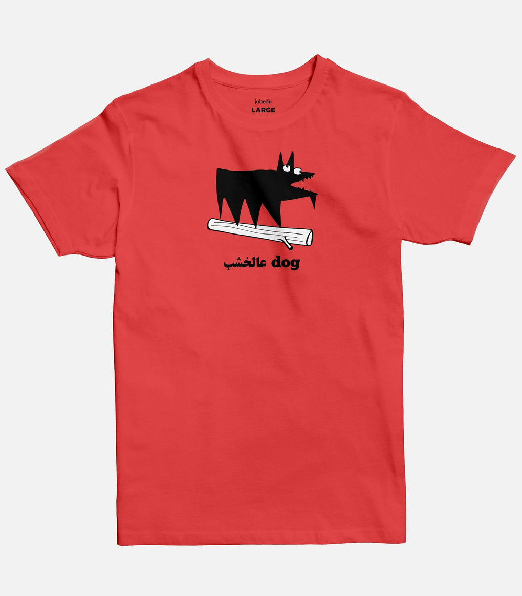 Dog 3al Khashab | Men's Basic Cut T-shirt