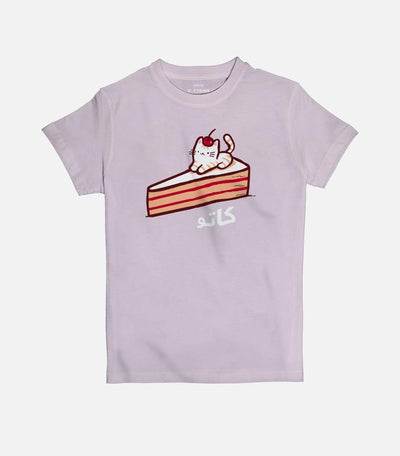 Kato | Kid's Basic Cut T-shirt - Jobedu Jordan
