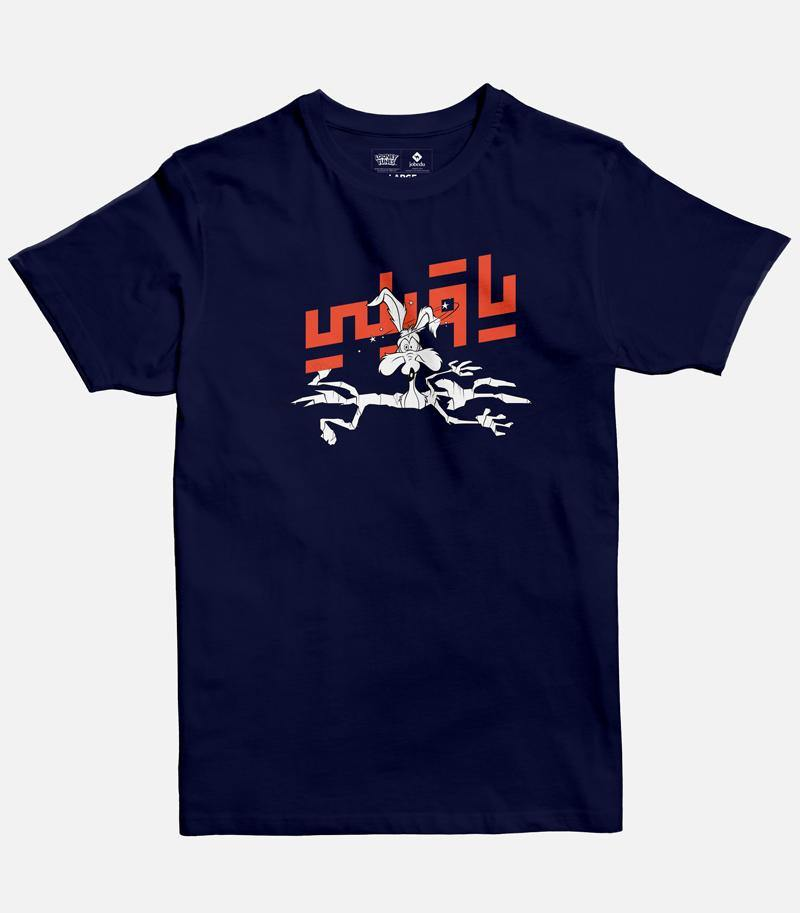 Wile E. Ya Wayli Men's T-shirt