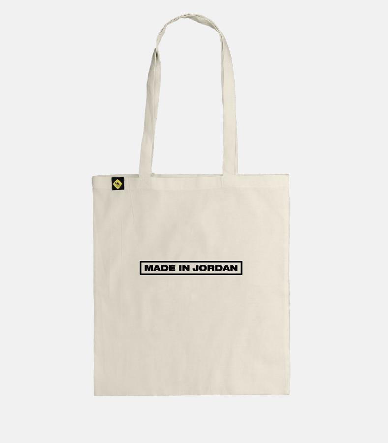 Made In Jordan | Tote Bag - Jobedu Jordan