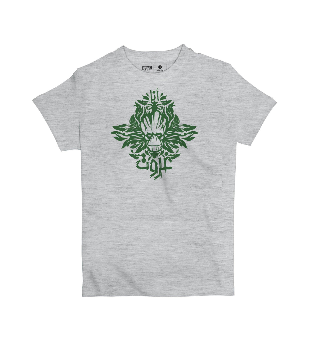 I am Groot | Kid's Basic Cut T-shirt - Jobedu Jordan