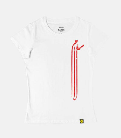 Salam | Women's Basic Cut T-shirt - Jobedu Jordan